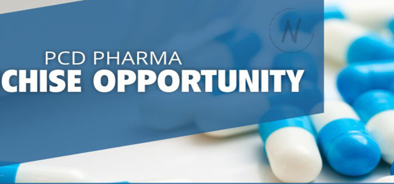 How To Earn Money In The Pharma Sector And Become Master?