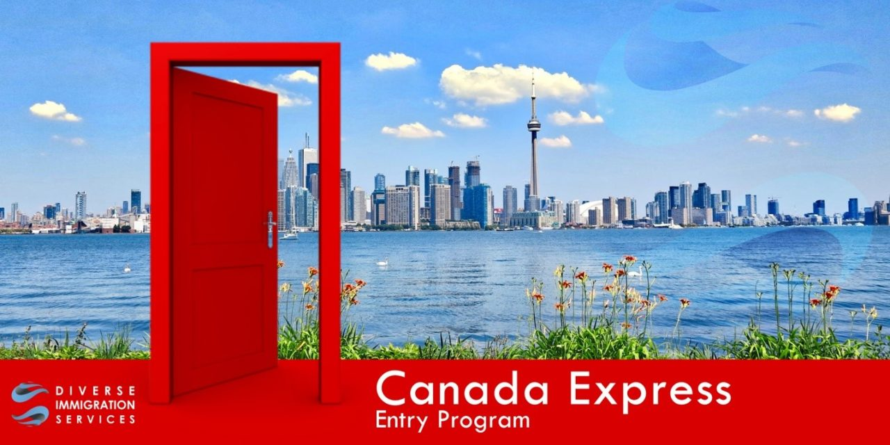 Ultimate Guide To Apply For Canada Ехрrеss Еntrу Рrоgrаm